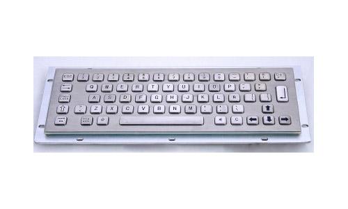 Iwill KB002 Tastatur
